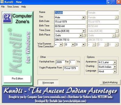 Free Kundli Software Online/ Janam Kundali/ Vedic Horoscope/ Birth
